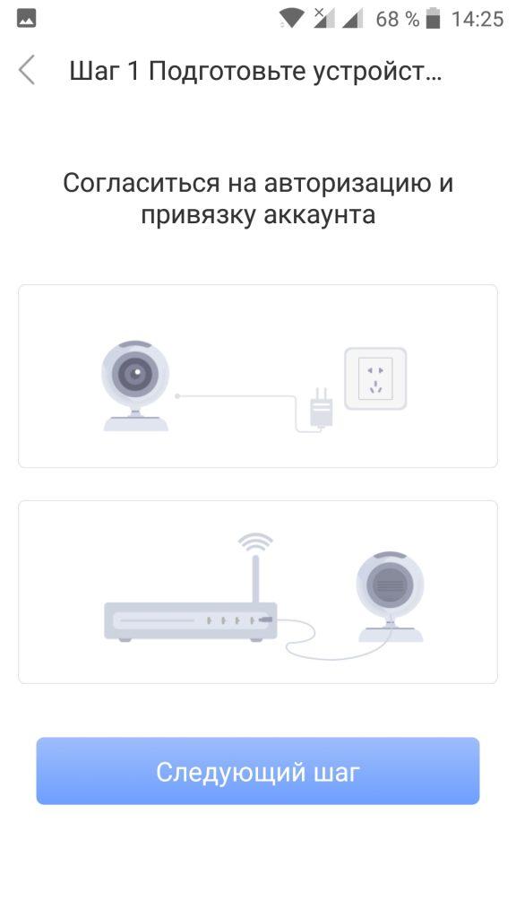 Screenshot_20180929-142551-576x1024.jpg