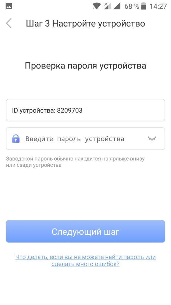 Screenshot_20180929-142735-576x1024.jpg