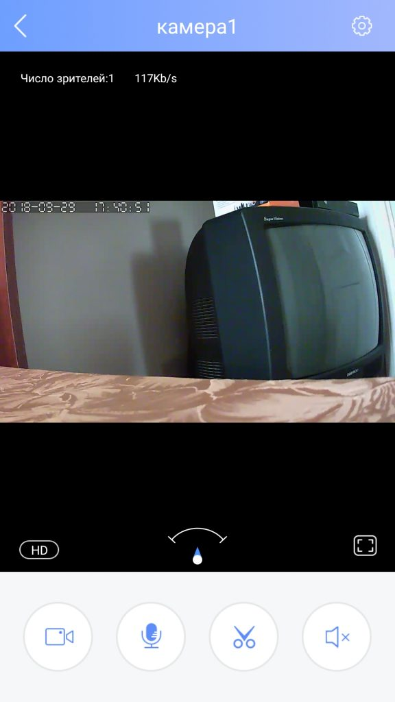 Screenshot_20180929-124153-576x1024.jpg
