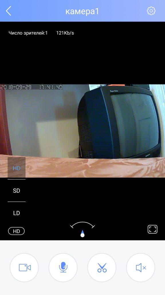 Screenshot_20180929-124242-576x1024.jpg