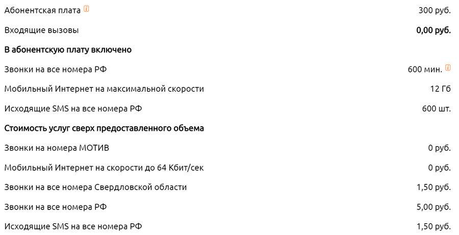 uslovia_300.jpg