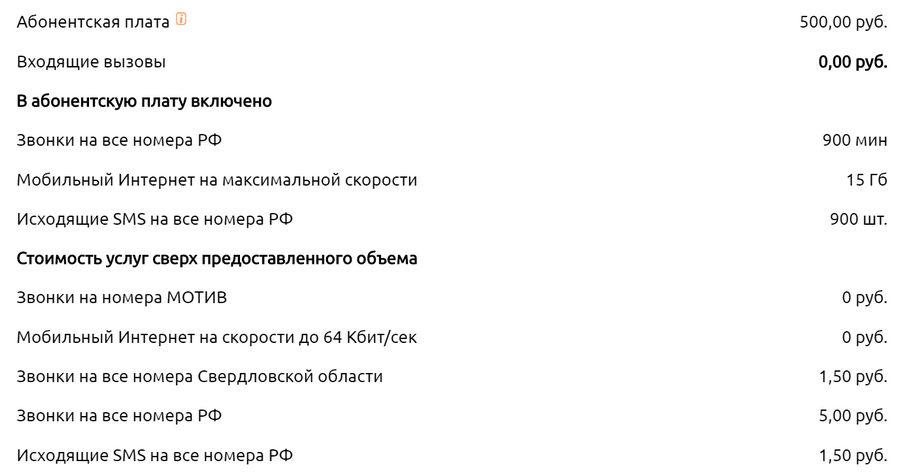 usloviya_500.jpg