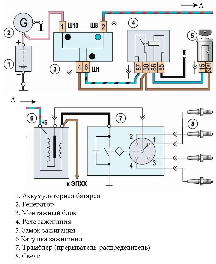 Схема-реле-зажигания.jpg