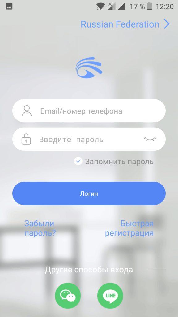 Screenshot_20180929-122056-576x1024.jpg