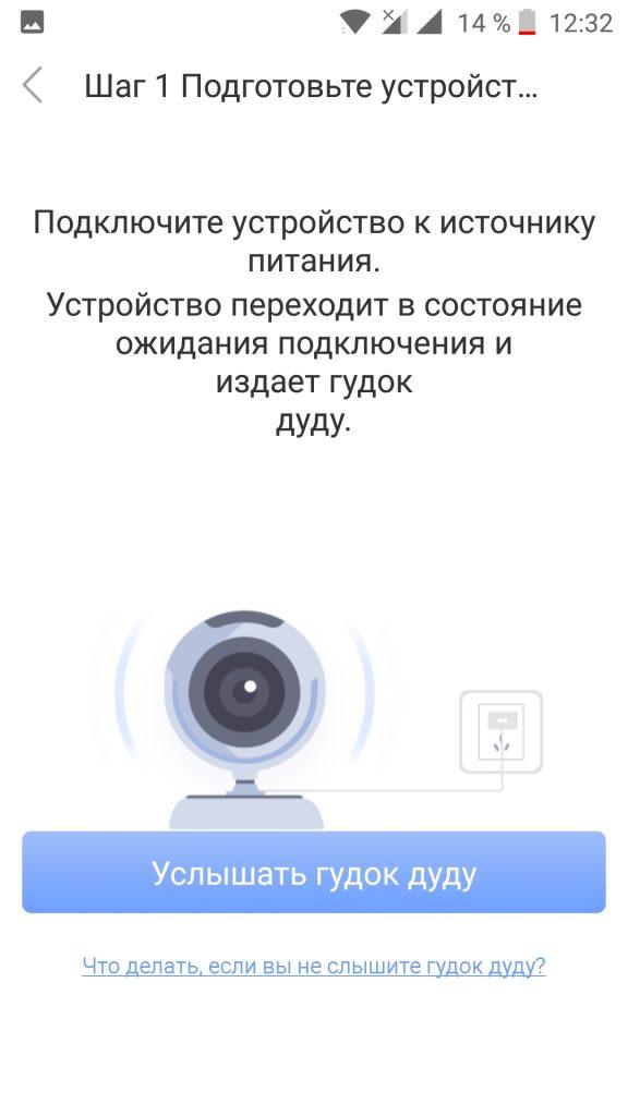 Screenshot_20180929-123230-576x1024.jpg