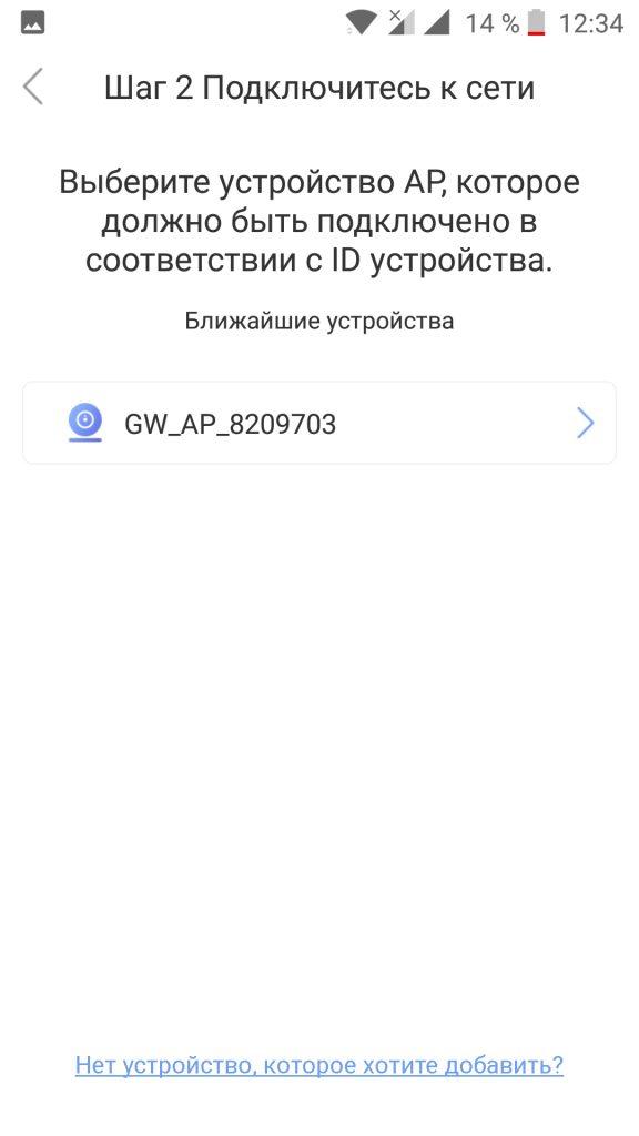 Screenshot_20180929-123413-576x1024.jpg