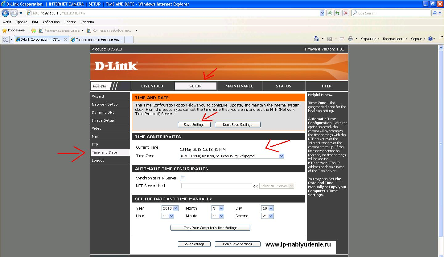 d-link-time-and-data.jpg