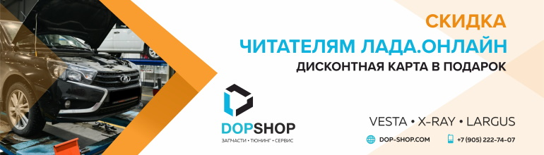 dopshop.jpg