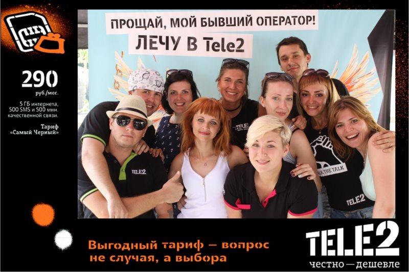 samyj-chernyj-tele2.jpg
