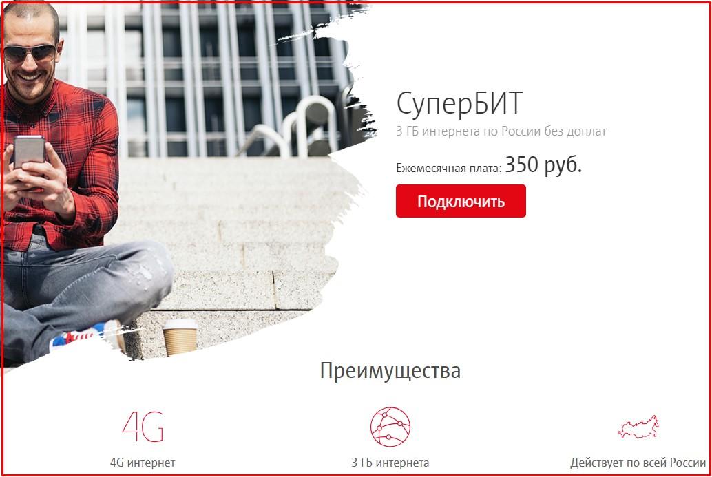 screenshot_1-13-1.jpg