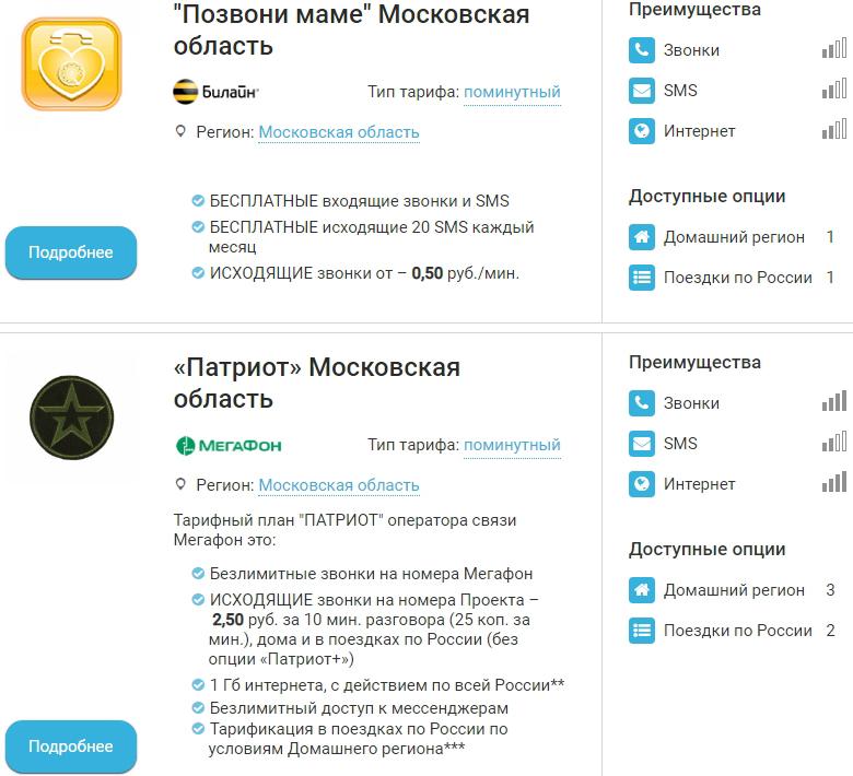 screenshot_2-44.jpg