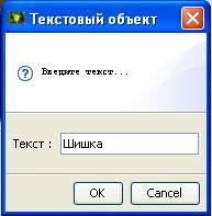 image013_16.jpg