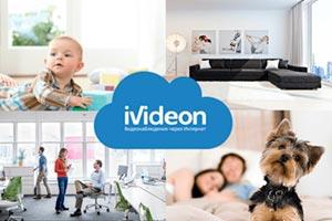 IVideon2.jpg