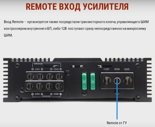 nadpis-remote-na-magnitole-3.jpg