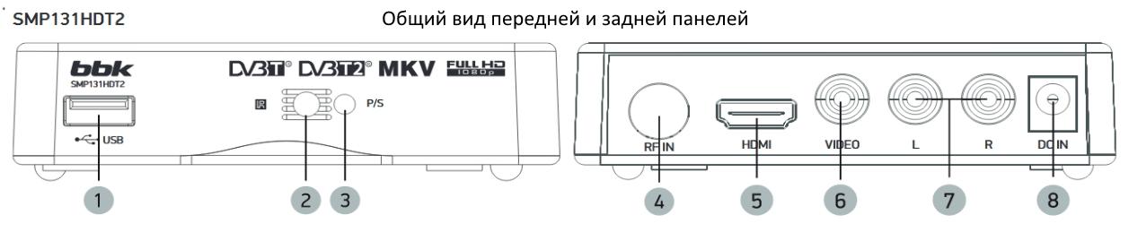 menu_6.jpg
