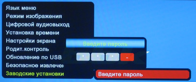 s53360082.jpg