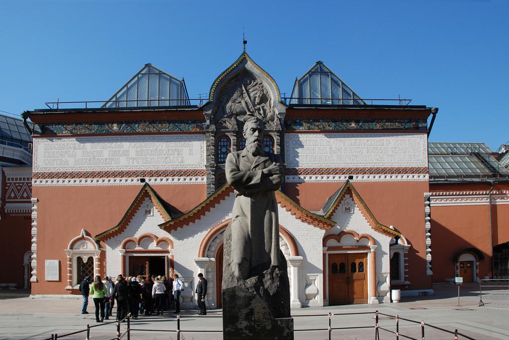 The_State_Tretyakov_Gallery.jpg