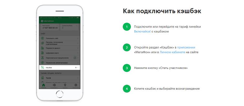 blog_tula_13_3_desktop.png