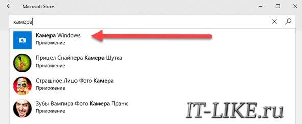 poisk-prilozheniya.jpg