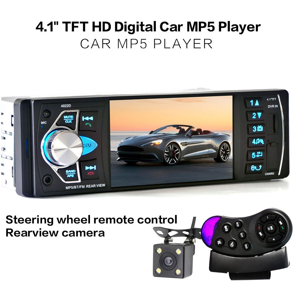 Car_Player_MP5_6.jpg