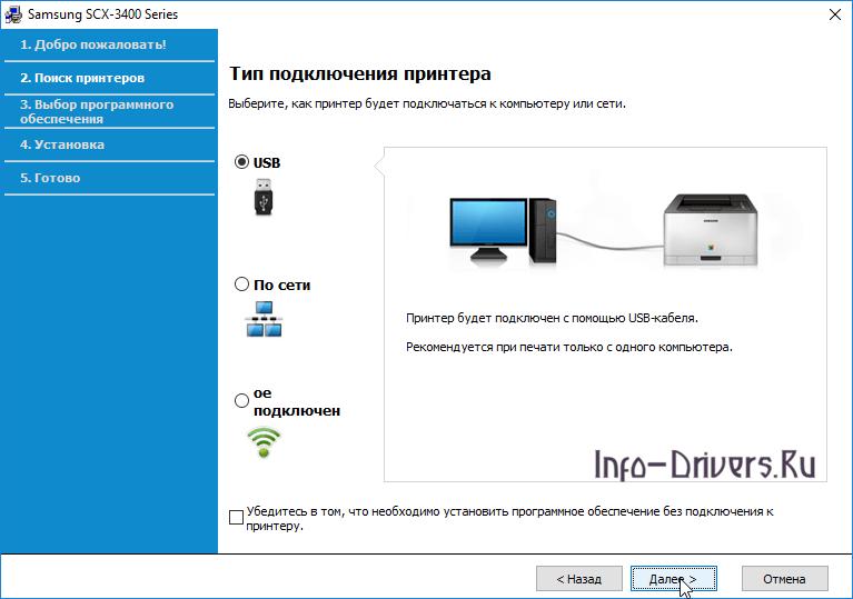 Samsung-SCX-3400-3.png