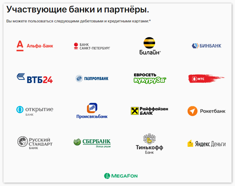 banki-i-partnery-apple-pay.png