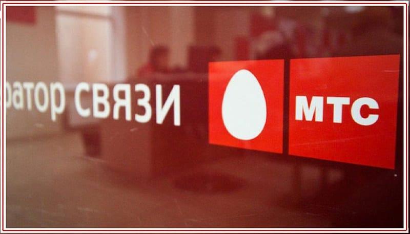 mts-umnij-business-m.jpg