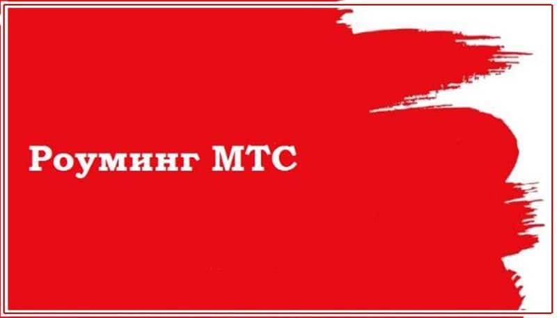 tarif-umnij-business-m.jpg