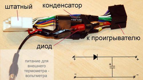 filtr-dlya-magnitoly-1-1.jpg