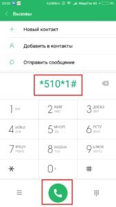 Screenshot_2018-02-11-23-38-22-988_com.android.contacts-169x300.jpg