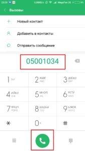 Screenshot_2018-02-11-23-39-21-808_com.android.contacts-169x300.jpg