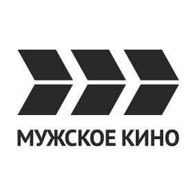 muzhskoe-kino.jpg