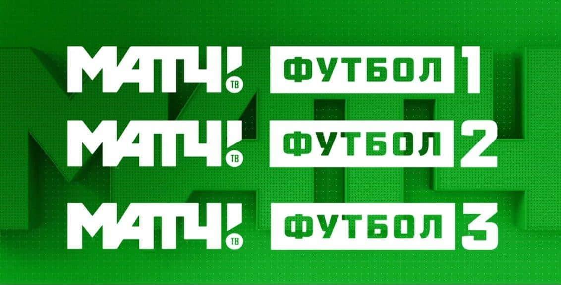 trikolor-tv-match-tv-futbol.jpg