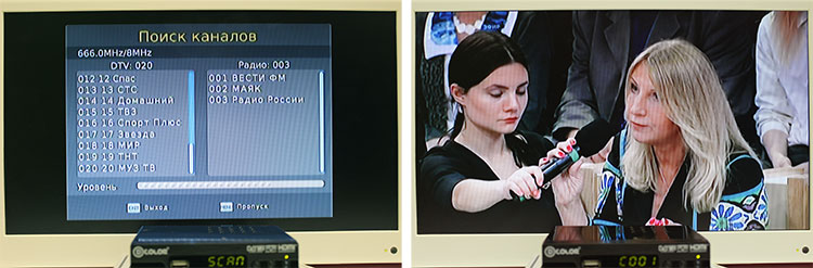 scan_tv_broadcast.jpg