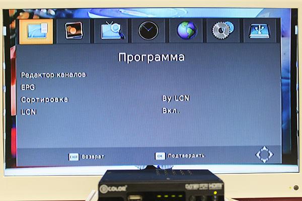 menu_program.jpg