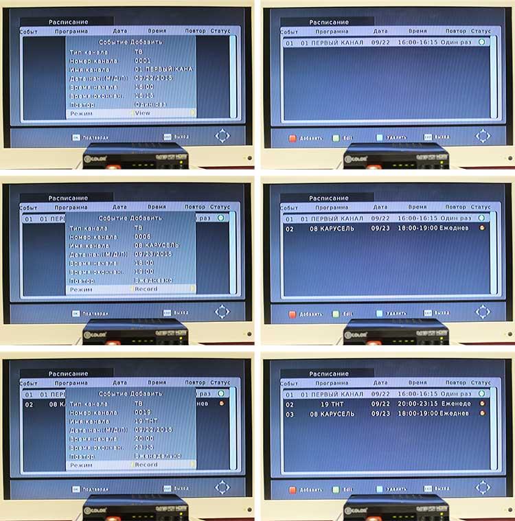 menu_timer.jpg