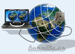 Подключение-к-интернет-300x215.png