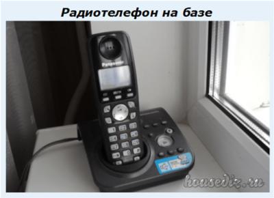 Радиотелефон-400x290.png