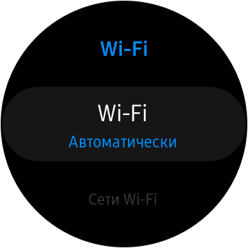 wifi-connection.png