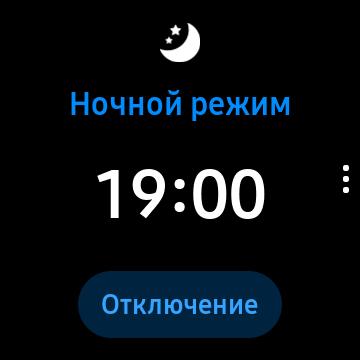 sleep-mode-watchface.png