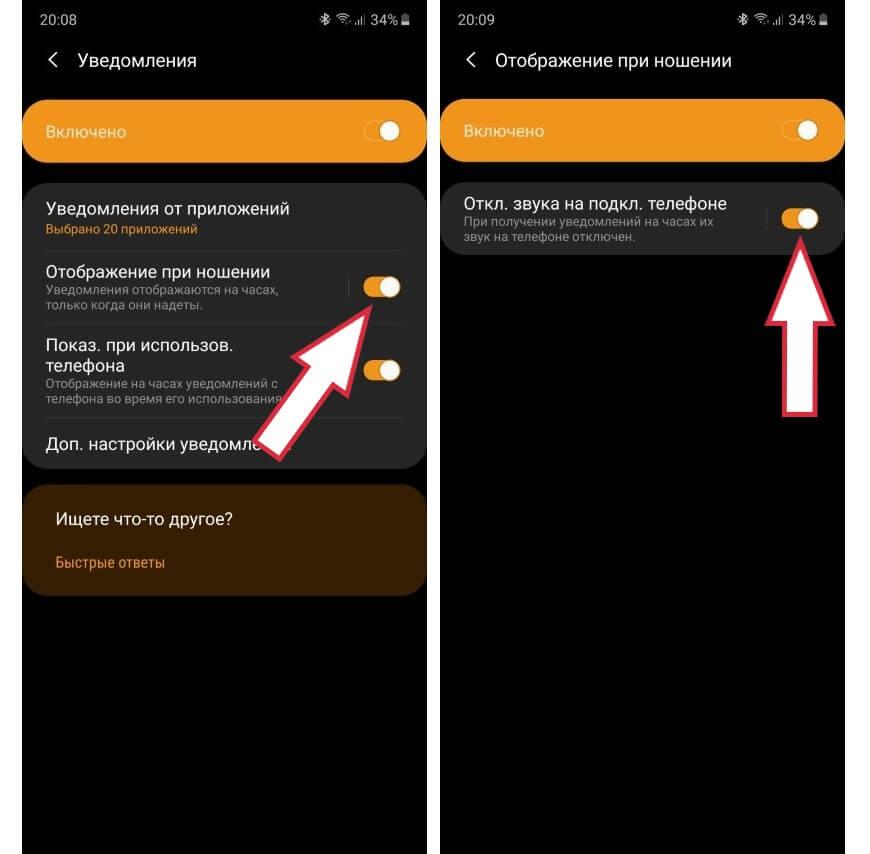 do-not-dublicate-notifications-on-watch.jpg