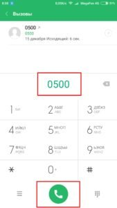 Screenshot_2017-12-18-08-38-02-328_com.android.contacts-1-169x300.jpg