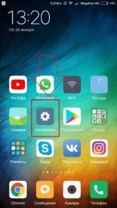 Screenshot_2018-01-06-13-20-35-568_com.miui_.home_-169x300.jpg