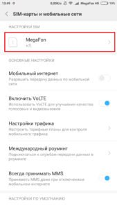 Screenshot_2018-01-06-13-49-14-139_com.android.phone_-169x300.jpg