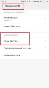 Screenshot_2018-01-06-13-24-00-611_com.android.phone_-169x300.jpg