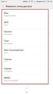 Screenshot_2018-01-06-13-24-24-029_com.android.settings-169x300.jpg