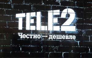 tekst_tele2.jpg