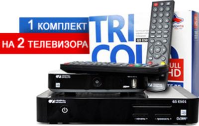 Ustanovka_Trikolor_TV_na_2_televizora_komplekt_1_29112731-400x254.jpg