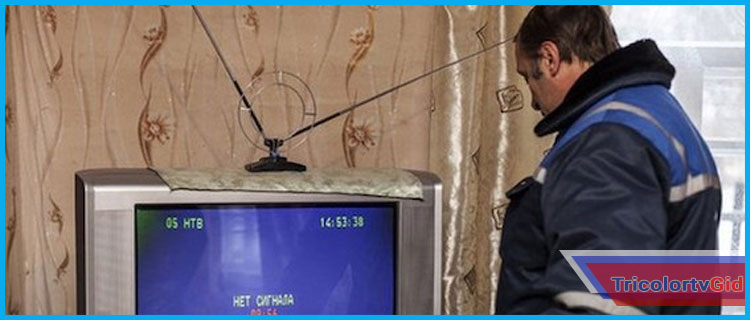 trikolor-tv-eto-tsifrovoe-ili-analogovoe-televidenie.jpg