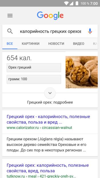 screenshot_20170322-181954-e1518374934280.png